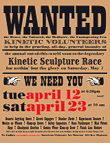 Kinetic Volunteers Wanted Poster